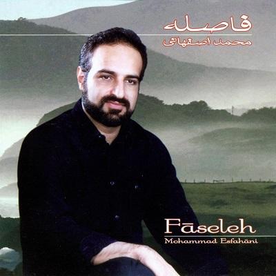 آلبوم فاصله محمد اصفهانی