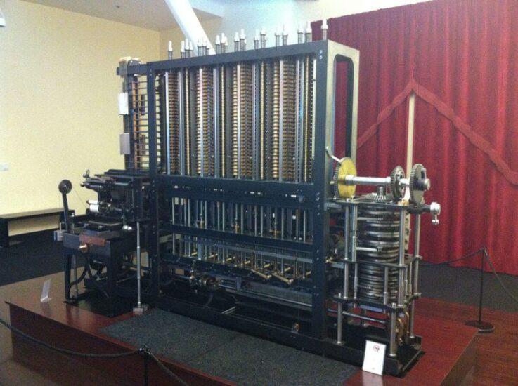 اولین کامپیوتر