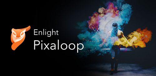 اِنلایت پیکسالوپ (Enlight Pixaloop)