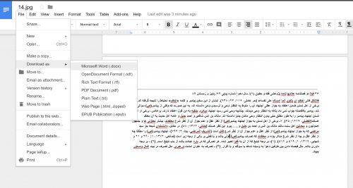 تبدیل عکس به متن با گوگل