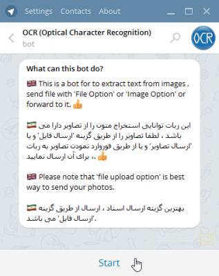 تبدیل عکس به نوشته فارسی با تلگرام