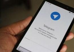 چطوری میشه لینکهای غیرمستقیم را مستقیماً در تلگرام دانلود کرد؟