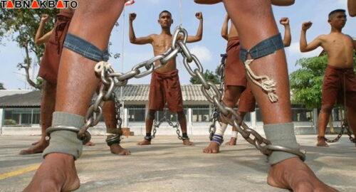 زندان بانگ کوانگ، تایلند