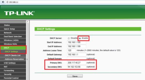 ست کردن DNS در مودم TP-link
