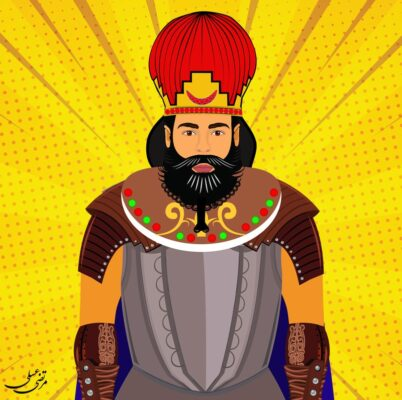 شاپور دوم ذوالاکتاف