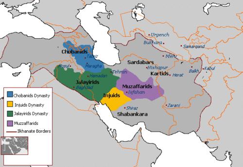 قلمرو ایران در سلسله جلایریان, چوپانیان و مظفریان