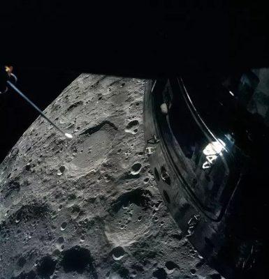 ماه آپلو 13