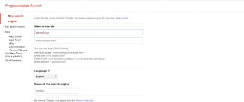موتور جستجوی اختصاصی گوگل
