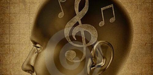 موسیقی تحت تاثیر