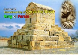 بزرگترین پادشاه جهان چه کسی بوده است؟