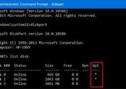 روش تغییر نوع پارتیشن دیسک از MBR به GPT چگونه است؟