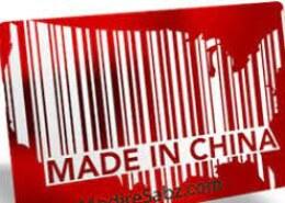 کالای چینی چرا ارزان تمام میشود و هیچ کشوری نمی تواند با آن رقابت کند؟