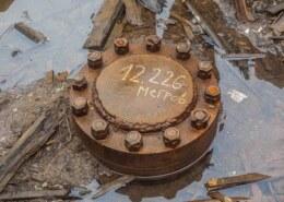بیش ترین عمقی که میشه در زمین حفر کرد چقدر است؟