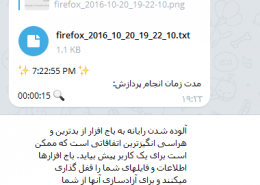 تبدیل عکس به متن فارسی چطوری هستش؟